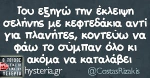CostasRizakis16[1]
