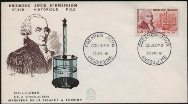Γραμματόσημο Coulomb